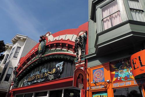 San Francisco - Resale Store