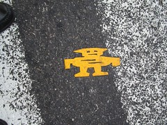 Short Stikman Yellow Robot Tile Times Square NYC 7084 (Brechtbug) Tags: a return stikensian era white robot tile stikman broadway times square nyc street art graffiti tag tagging stencil cut out toynbee stickman asphalt figurative school flat action figures new york city 08102018 cross walk smoke 2018 stik man men curious streets summer heat august