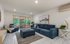 45 O'Donnell Crescent, Lisarow NSW