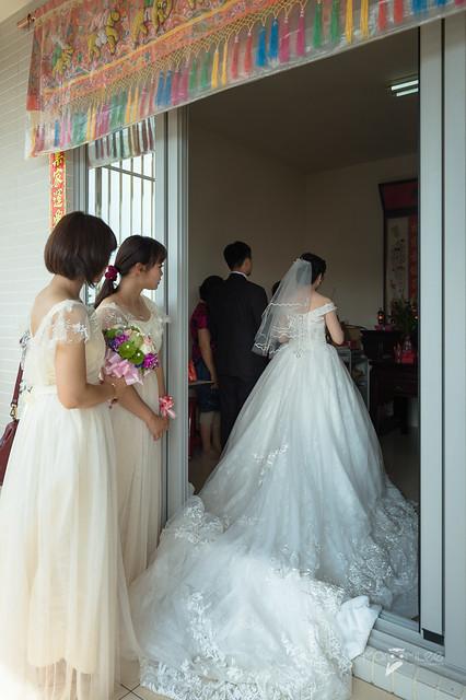 Sean&Alice-高雄皇家尊龍大飯店宴客-婚禮記錄-33