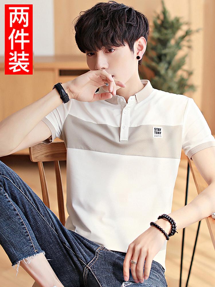 Short sleeved T-shirt, summer Korean version, pure cotton young man, shirt, fashion, loose collar, polo shirt, men's coat.