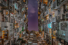 Quarry Bay (mcalma68) Tags: hong kong quarry bay look up symmetry symmetrical apartments architecture night long exposure density residential estates