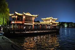 dsc_1174 (gaojie'sPhoto) Tags: hang zhou hangzhou westlake west lake