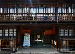 The facade of Sumiya (角屋) (christinayan01 (busy)) Tags: japanese room kyoto japan architecture