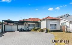 26 Clarence Street, Macquarie Fields NSW
