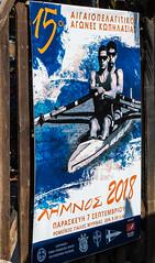 Poster ( Limnos Sailing - Rowing Club) Myrina Town (Olympus OM-D EM1-II & M.Zuiko 40-150mm f2.8 Pro Zoom) (1 of 1) (markdbaynham) Tags: lemnos limnos greece greek hellas hellenic greekisland greekholiday greektown grecia greka gr oly olympusgreece olympusomd mft olympusem1 olympusmft m43 mirrorless csc evil micro43 microfourthird microfourthirds 40150mm telephoto olympuspro m43rd mzd zd mz mzuiko zuikolic prozoom zoomlens f28 em1 em1mk2 em1ii