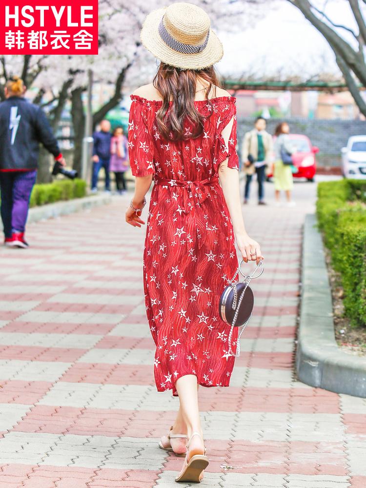 Han Du Yi house 2018 Korean version of women's wear summer dress new small fresh Chiffon broken flower waist dress OY7273 Huan