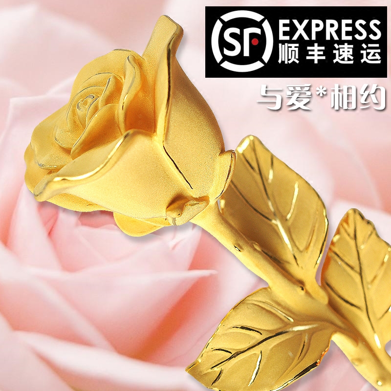 Golden Rose 24K gold foil rose 7th Valentine's Day gift anniversary anniversary send wife and girlfriend birthday