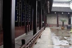 杭州西湖-胡雪巖故居 (沐均青) Tags: china landscape scenery travel brown 杭州 buildings roof tile eaves green plants raining hallway