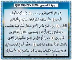 Browse, Read, Listen, Download and Share #Surah Al-Qasas [28] @ https://quranindex.info/surah/al-qasas #Quran #Islam (Quranindex.info) Tags: islam quran reciters surahs topics verses