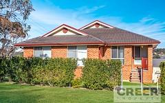 2 Mynah Close, Mount Hutton NSW
