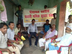 ASK and PPSS teams undertaken a series of sensitization programme on Safe Migration in Uttar Pradesh
