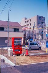 Priorities (broonie) Tags: selfscan olympus stret takaomachi vendingmachine ektar homescan ektar100 135 trip35 places 35mm tokyo japan hachiojishi tokyoprefecture jp