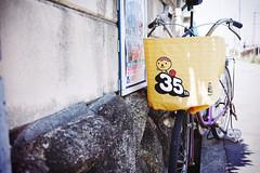 """35th"" (Eric Flexyourhead) Tags: nishinari nishinariku 西成区 osaka osakashi 大阪市 kansai 関西地方 japan 日本 city urban detail fragment street backstreet japanese bike bicycle charinko チャリンコ jitensha 自転車 basket sonyalphaa7 zeisssonnartfe35mmf28za zeiss 35mmf28"