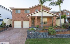 2B Howard Close, Green Valley NSW