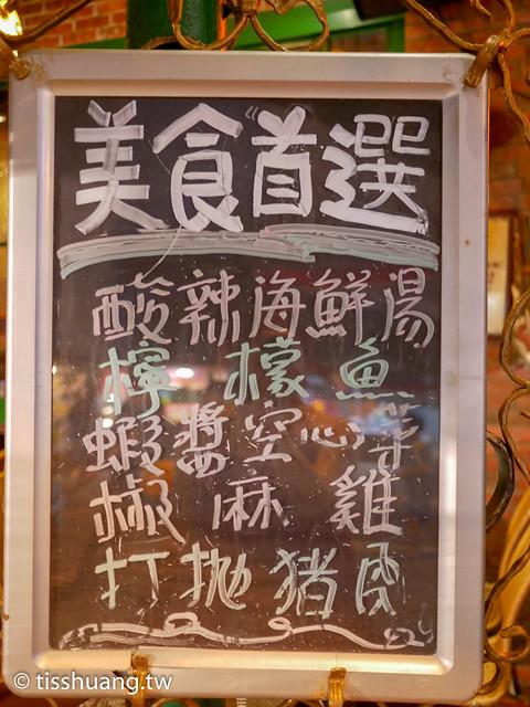墾丁漫波泰式料理-1320781