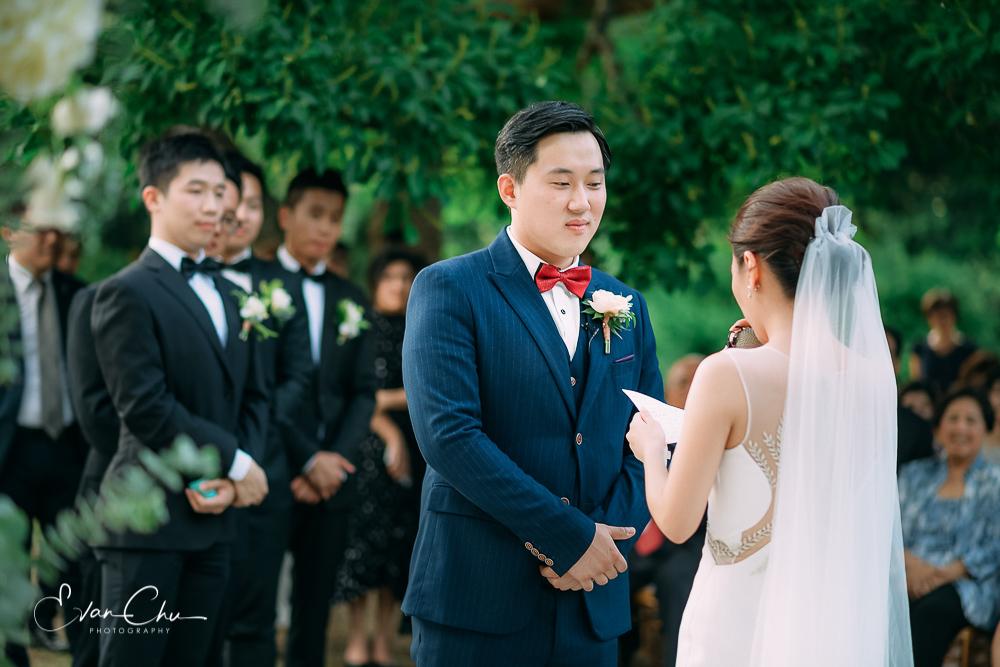 納美花園婚禮_0139