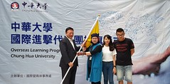 20180919_115559 (MichaelWu) Tags: 2018 september chu overseas learning program