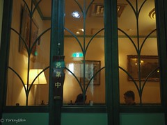 Tea time (Yorkey&Rin) Tags: 2018 august couple em5markii japan lumixg20f17 olympus p8260015 reflection rin summer tearoom tokyo カップル 喫茶店 銀座 東京