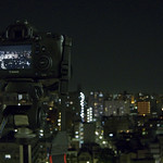 Tokyo 4474 thumbnail