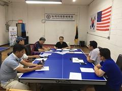3Q meeting 1