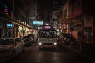 Kowloon traffic