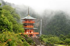 .. Le Seiganto-ji ...Unesco Japan (geolis06) Tags: geolis06 asia asie japan japon 日本 2017 kumanokodo bouddhisme bouddha buddhism religion pélerinage pilgrim olympuspenf olympusm1240mmf28 seigantoji kumanonachitaisha 熊野那智大社