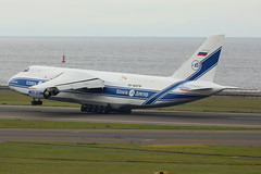 Volga-Dnepr AN124 RA-82078 departing NGO/RJGG (Jaws300) Tags: heavy centrairairport chubucentrairairport airport air centrair chubu japan nagoya nagoyachubucentrairairport boeing washington everett painefield pae rjgg ngo vda runway takeoff departure departing cargo freighter freight soviet russian ruslan antonovan124ruslan antonov an124 volgadnepr ra82078 canon international contrails contrail lift moisture airplane chubucentrair wet rain rainy condensation jet airlines airways thrust power rotating rotation taxiway isebay ise bay
