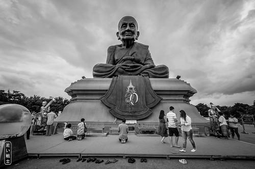 Luang Phu Thuat #0296