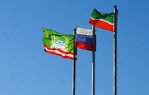 Fiercely Independent - Chechnya's Flag Flies Next to Russia's