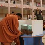 1-Swamiji Voting