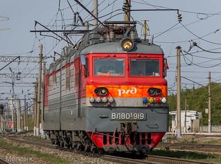 ВЛ80С-919, станция Рыбное, Рязанская область