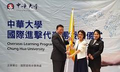 20180919_120004 (MichaelWu) Tags: 2018 september chu overseas learning program