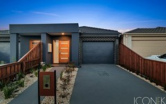 7A Hermione Terrace, Epping VIC