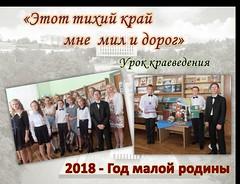 ДБ №6 им. Н.Островского