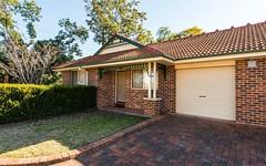 5/456 Cranebrook Road, Cranebrook NSW