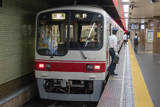 Shinkaichi Station(新開地駅)