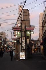 osaka1325 (tanayan) Tags: urban town cityscape osaka japan nikon v3 road street alley nanba 大阪 難波 日本 evening