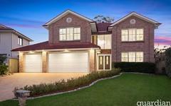 32 Tallowood Grove, Beaumont Hills NSW