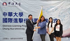 20180919_115710 (MichaelWu) Tags: 2018 september chu overseas learning program