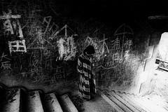 One day 730 (soyokazeojisan) Tags: japan osaka city bw street people light wall blackandwhite monochrome analog om2 21mm film neopansss fujifilm memories 1970s 1976