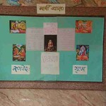 20180723 - Matrubhasha Utsav (NGP) (15)