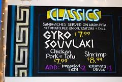 'Classics' w/ pastel Greek tile accent (Pixel & Smudge) Tags: chalkart chalkboard art chalk