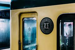 Kamakura_3 (hans-johnson) Tags: enoshima enoden electric railway shonan shounan kamakura kanagawa train tetsu tetsudo rail japan nihon nippon tokyu canon eos 5d vsco odakyu streetcar tram vehicle transit transport transportation 江ノ電 江ノ島 湘南 鎌倉 日本 鉄道 レール railroad 火車 sky vehicles traffic street colorful colourful color colour urban city metropolis metropolitan tour trip travel blue winter bleu azul japon jp rainy 5d2 24105mm station platform green cloudy publictransport publictransportation capture nice life light people autumn man asia rain