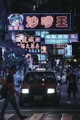 Satay King (mikemikecat) Tags: satayking mongkok neon neonsign neonlights street taxi
