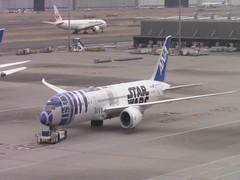 B787 JA873A Tokyo Haneda 25.02.18 (jonf45 - 4 million views -Thank you) Tags: airliner civil aircraft jet plane video japan rjtt all nippon airways boeing 7879 ja873a ana b787 787 b789 789 dreamliner star wars r2d2 livery tokyo haneda airport february 2018