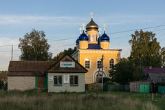 Village Church. (Oleg.A) Tags: sunny landscape russia church nature cathedral outdoor rural evening orange building bell exterior summer dome cross blue yellow orthodox twilight sunset sky skyscape countryside village penzaregion architecture catedral landscapes outdoors penzenskayaoblast ru