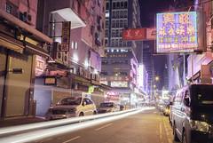 1R9A1015 (spiraldelight) Tags: ef24105mmf4lisusm eos5dmkiv hong kong 香港 night 旺角 九龍