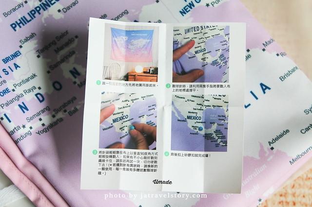 【居家裝飾開箱】UMade 客製化世界地圖掛布,紀錄屬於我們的回憶! @J&A的旅行
