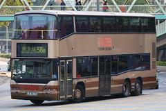 KMB Neo-MAN A34 APM1 @ 58M (EddieWongF14) Tags: bus doubledecker kowloonmotorbus kmb neoman man manbus mana34 a34 nd313f neoplan n44263 centroliner apm1 le4612 kmb58m
